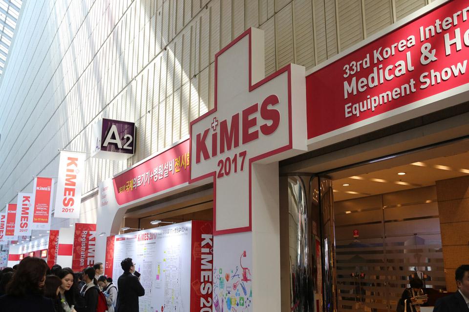 KIMES 2017