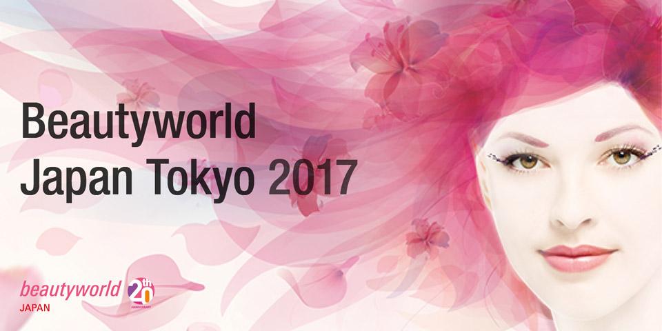 beauty-world-japan-2017